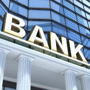 Банки Анны