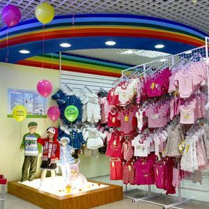 Детские магазины Анны