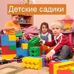 Детские сады Анны