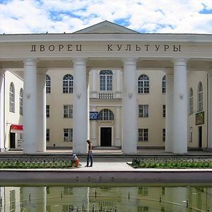 Дворцы и дома культуры Анны