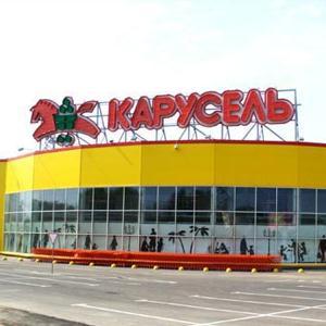 Гипермаркеты Анны