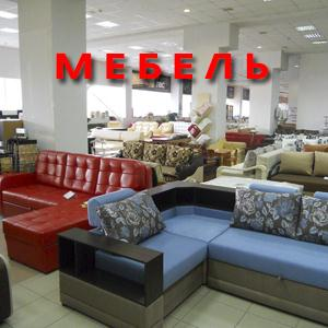 Магазины мебели Анны
