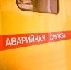 Аварийные службы в Анне