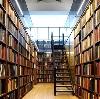 Библиотеки в Анне