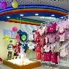 Детские магазины в Анне