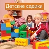 Детские сады в Анне
