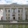 Дворцы и дома культуры в Анне