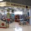 Книжные магазины в Анне