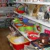 Магазины хозтоваров в Анне