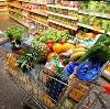 Магазины продуктов в Анне