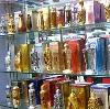 Парфюмерные магазины в Анне