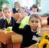 Школы в Анне