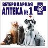 Ветеринарные аптеки в Анне