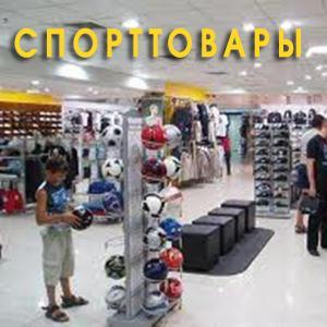 Спортивные магазины Анны